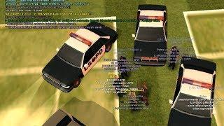 Pościg || Policja mnie wywiozła i pobiła - Net4Game.com