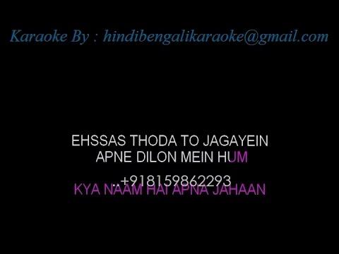 Vande Mataram - Karaoke - Vande Mataram Vol 2 (1998) - Lata Mangeshkar; Chorus
