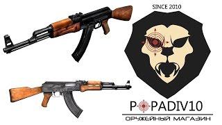 Пневматический автомат  Cyber Gun АК-47 (Видео-обзор)