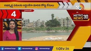 GHMC Speeds up Kapra Lake Development Works | Minister Avanti Srinivas Plays Kabaddi |METRO NEWS 30