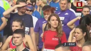 Минский полумарафон 2018 эфир Беларусь 5 старт дистанции на 10  км 09.09.2018