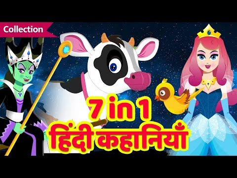 Jadui Chakki and Cinderella Hindi Stories | Hindi Fairy