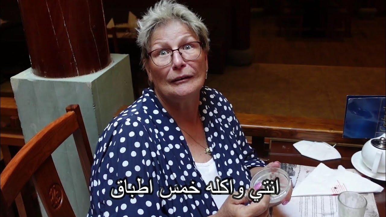الجلوس في مطعم بمدينة ألمانية يتحول إلى حادثة مروعة - عرب
