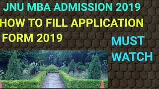 HOW TO FILL JNU MBA APPLICATION FORM 2019!! JNU MBA ADMISSION 2019