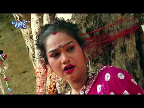 रोई रोई कहेले बझिनिया - Bolo Om Namah Shivay | Karan Singh | Bhojpuri Kanwar Bhajan