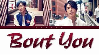 [THAISUB] 'Bout You (머리부터 발끝까지) - Super Junior D&E (슈퍼주니어어 디앤이) #ไซคีซับ