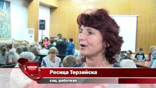 РИМ - Благоевград - Работилница Баба Марта
