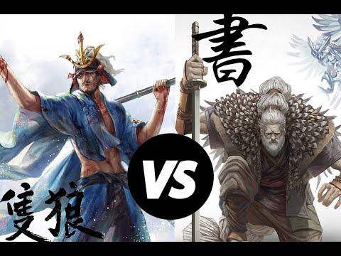 inner isshin vs inner father - sekiro boss vs boss
