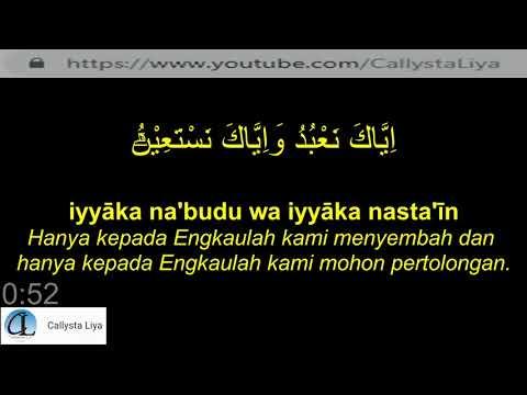 Surat Al Fatihah Arab Latin Dan Terjemahan Youtube