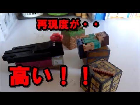 【マインクラフト】ヒカクラ最終回!ありがとうヒカキンくん!【ヒカキンのマイクラ実況 Part355】