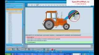 Учебный комплекс для обучения машинистов сельскохозяйственной техники