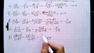 №57 алгебра 8 класс Макарычев