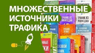 Как  заработать в интернете 67477 рублей за 2 дня отдыха!