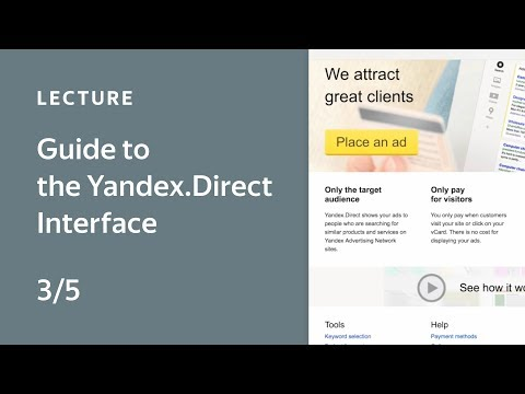 Guide to the Yandex.Direct Interface. 3. Sending a campaign for moderation