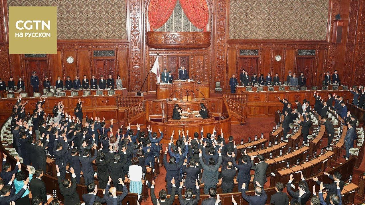 Премьер-министр Японии распустил нижнюю палату парламента[Age0+]