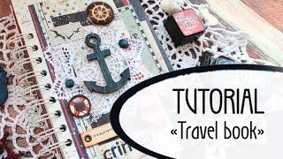 Как сделать тревел-бук своими руками. Скрапбукинг /  How to do Travel Book
