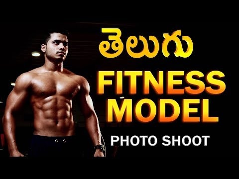 Fitness body transformation Telugu, Fitness model photo shoot Telugu, Fat to Fit Telugu
