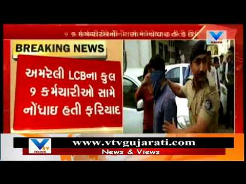 Surat: Two Cops suspended for bitcoin extortion case   Vtv News