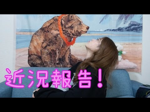 近況報告!!!!今日の関根。 - YouTube