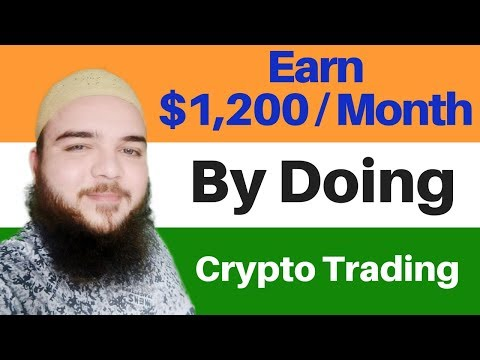 Cryptocurrency trading - Make per month 70,000/- with cryptocurrency in Hindi & Urdu 2017