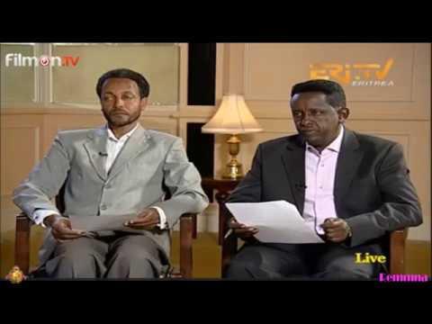 Eritrean New President Isaias Afeworki Interview 1/14/2018