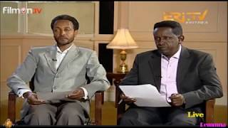 Eritrean New President Isaias Afeworki Interview 1/14/2018 PART ONE