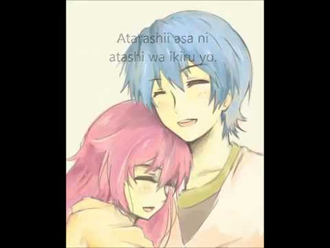 Ichiban no Takaramono ~ My Most Precious Treasure -Yui Version- With Lyrics