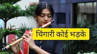 Chingari Koi Bhadke- Flute- Palak Jain-The Golden Notes