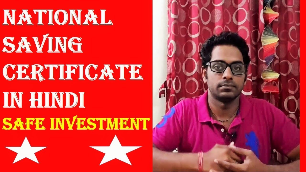 National savings certificate in hindi return and safe investment national savings certificate in hindi return and safe investment option benefits of nsc in hindi 1betcityfo Choice Image
