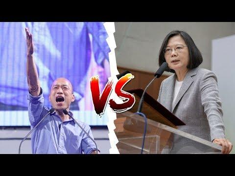 大陸新聞解讀609期_熱點解讀(文昭):台灣大選和美國何時加贈關稅