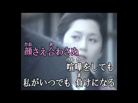 きずな川 (cover)