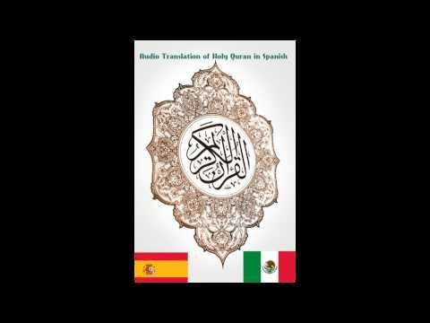 1. Al Fatiha: La Apertura