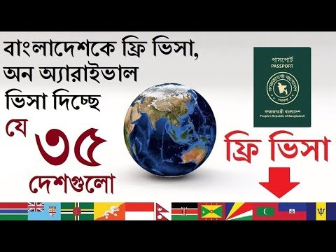 Bangladeshi can Travel 35 Countries with Visa Free, Visa On Arrival ✈ Travel Info