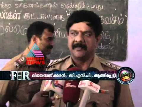 Adulterated milk racket arrested  in Theni