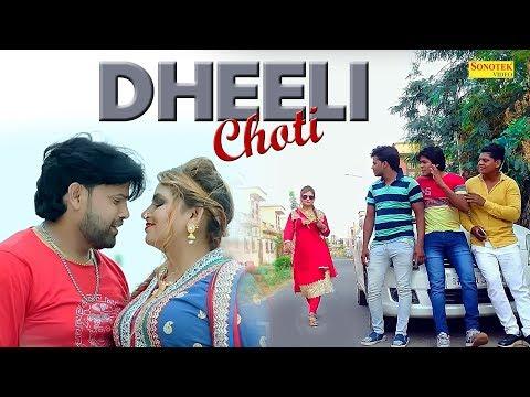 Dheeli Choti  Rajesh Kumar & Rekha Gautam  Sonu Sharma  TR   Haryanvi Song  Haryanavi 2019