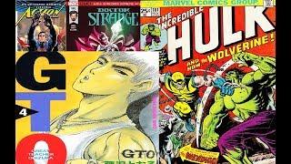 Comics Nuevos de la semana en México 12/7/18