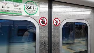 서울교통공사3호선 30…
