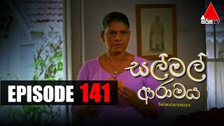 සල් මල් ආරාමය | Sal Mal Aramaya | Episode 141 | Sirasa TV Thumbnail