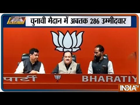 BJP releases 6th list of 48 candidates, Anurag Thakur to contest from Hamirpur (Himachal)