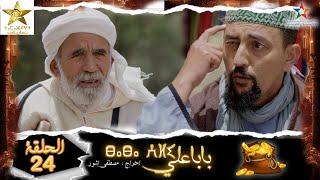 Baba Aliii n 24