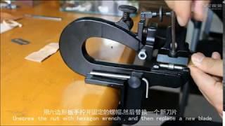 leather paring machine Leather edge skiving machine Leather splitter leather splitting tool