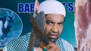 Vennela Kishore (Mutton Shop Worker) | Ultimate Comedy Scene | Volga Videos