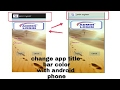 how to change app title bar color with android mobile