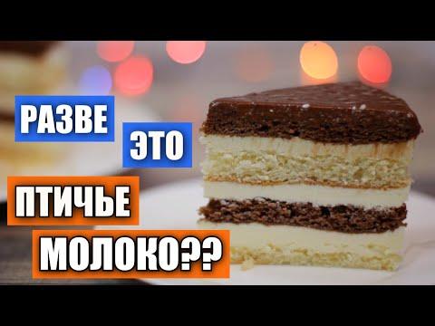 """Проверка рецепта """" Торт Птичье молоко с кремом из манки"""" от канала FooDee / Вып. 331"""