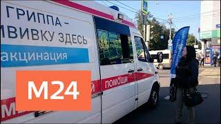 Сделать прививку можно в более 500 пунктах вакцинации - Москва 24