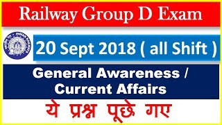 Railway rrb group d 20 september 2018 general awareness science maths reasoning Questions paper