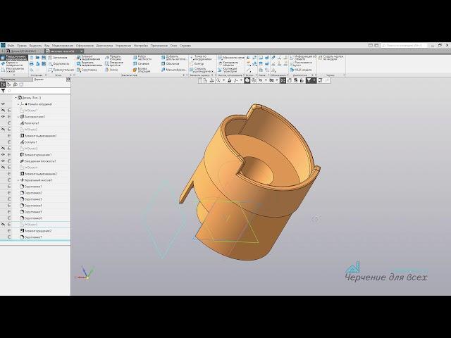 Уроки Компас 3D V17 Модель с элементами листового тела