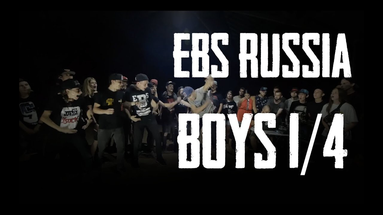 EBS RUSSIA BOYS 1/4 | HATPLAYER VS LIL UGLY FATE | THE ...