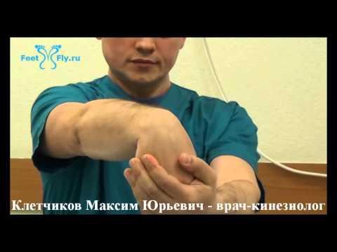 Болит рука в локтевом суставе. Причина боли.