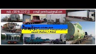 Перевозка негабаритных грузов 150 тонн.avi